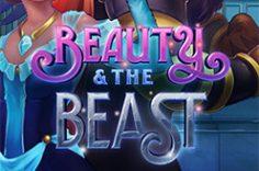 Играть в Beauty and the Beast