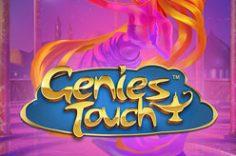 Играть в Genie's Touch