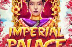 Играть в Imperial Palace