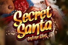 Играть в Secret Santa