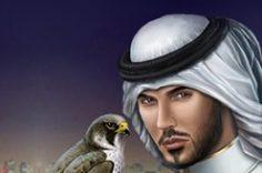 Играть в The Emirate