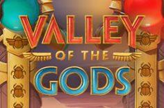 Играть в Valley Of The Gods